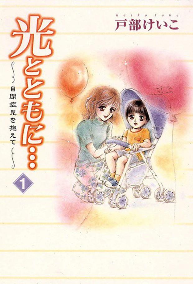 Không chỉ Conan, 10 bộ manga này cũng khiến khán giả dài cổ vì chờ đợi cái kết! - Ảnh 15.
