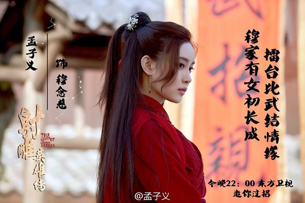 """""""Tân Anh Hùng Xạ Điêu"""" 2017: Phim kiếm hiệp """"có tâm"""" nhất 5 năm trở lại đây - Ảnh 18."""