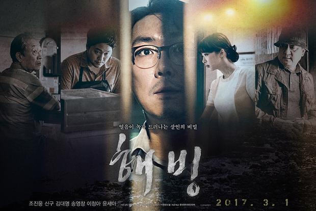 Điện ảnh Hàn tháng 3: Tìm xem 10 phim đậm tính nghệ thuật này nhé! - Ảnh 29.