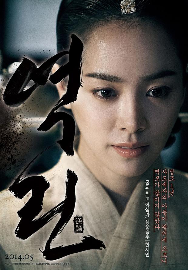 Rụng rời trước nhan sắc 12 mĩ nhân cổ trang đẹp nhất điện ảnh Hàn Quốc - Ảnh 18.