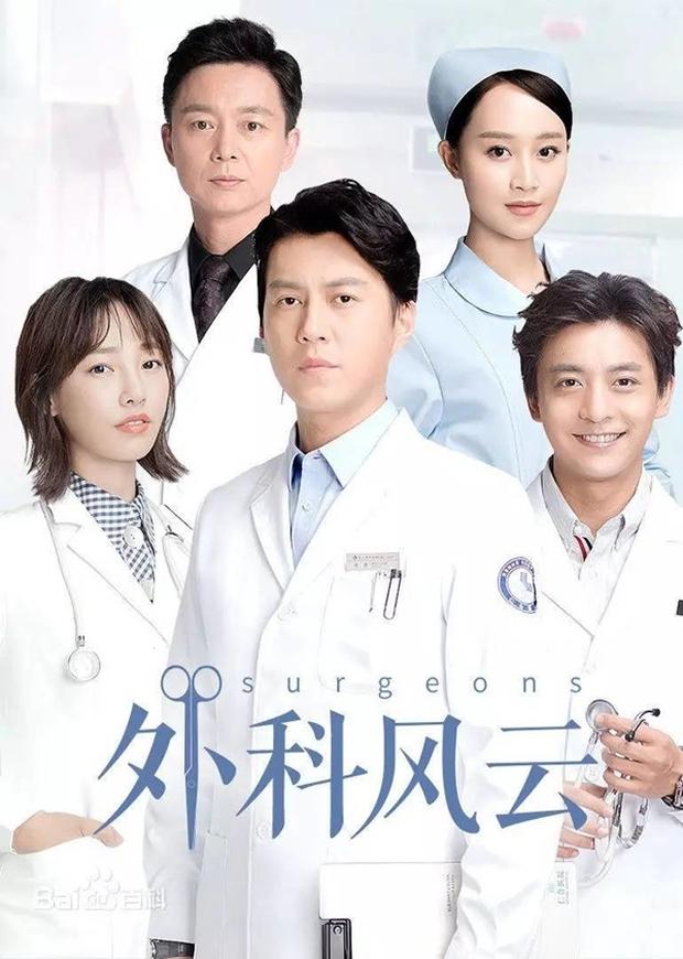 """Nhìn lại 11 phim truyền hình Hoa Ngữ """"làm mưa làm gió"""" nửa đầu năm 2017 - Ảnh 28."""