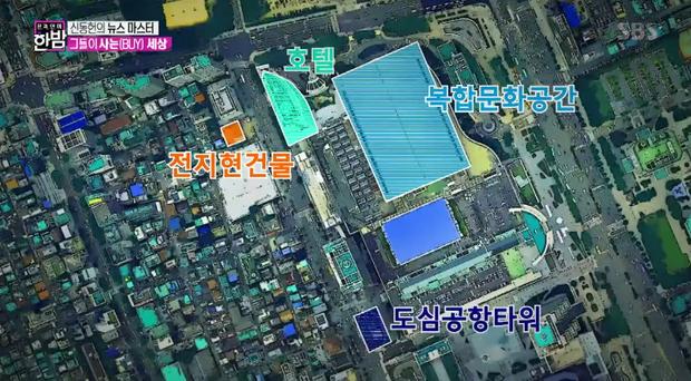 Tậu nhà 650 tỉ, Jeon Ji Hyun vượt mặt cả chủ tịch YG trong top 3 đại gia nhà đất của showbiz Hàn - Ảnh 2.