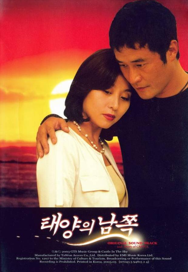 """Biên kịch """"Goblin"""" được bầu chọn trở thành biên kịch xuất sắc nhất Hàn Quốc - Ảnh 2."""