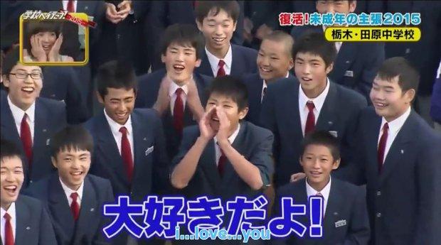 Đoạn video hot nhất mạng xã hội: nữ sinh Nhật Bản bắc loa, tỏ tình người yêu trước toàn trường - Ảnh 3.