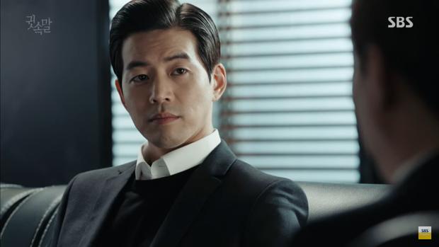 """""""Whisper"""": Lee Sang Yoon và vợ """"tình tứ"""" ngay trước mặt Lee Bo Young - Ảnh 12."""