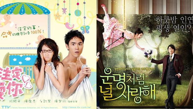 10 phim Hàn tiêu biểu được remake từ các phim châu Á ăn khách - Ảnh 2.