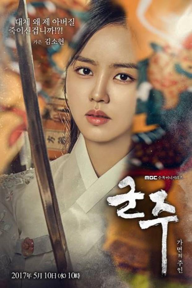 """""""Mặt Nạ Quân Chủ"""" của Yoo Seung Ho tiết lộ cái giá phải trả để được làm vua - Ảnh 3."""