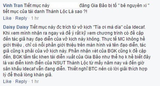 NSƯT Thành Lộc bức xúc khi vai diễn của mình bị chôm chỉa để thi gameshow - Ảnh 2.