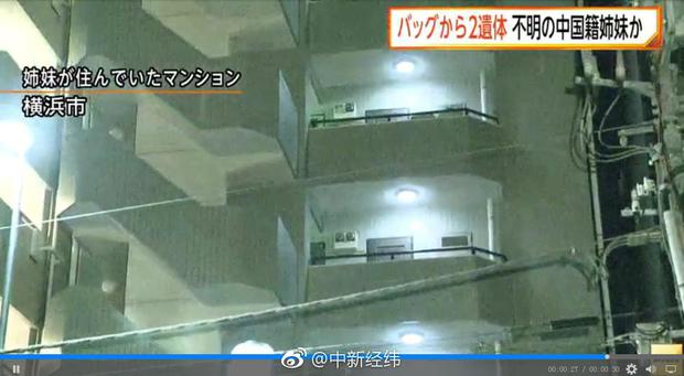 Nhật Bản: Phát hiện túi đựng 2 thi thể đã phân hủy trên núi, nghi là cặp chị em gái người Trung Quốc - Ảnh 2.