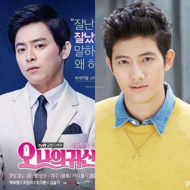 Điểm mặt 3 phim Thái sắp chiếu được làm lại từ các drama Hàn nổi tiếng - Ảnh 2.