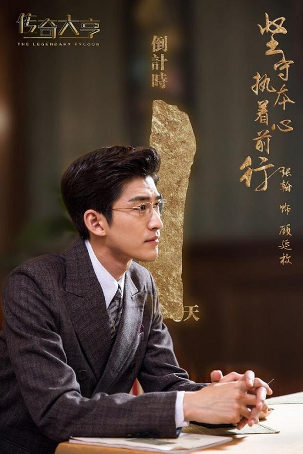 Phim mới của đại boss Trương Hàn sẽ là bom xịt tiếp theo của năm 2017? - Ảnh 2.