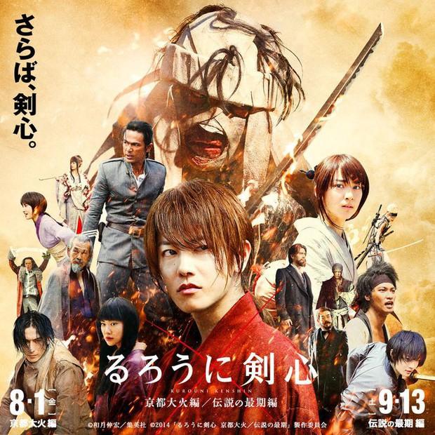 Cha đẻ Lãng Khách Kenshin bị bắt vì trữ phim ấu dâm, hình tượng samurai với vết sẹo dấu X sắp kết thúc? - Ảnh 2.