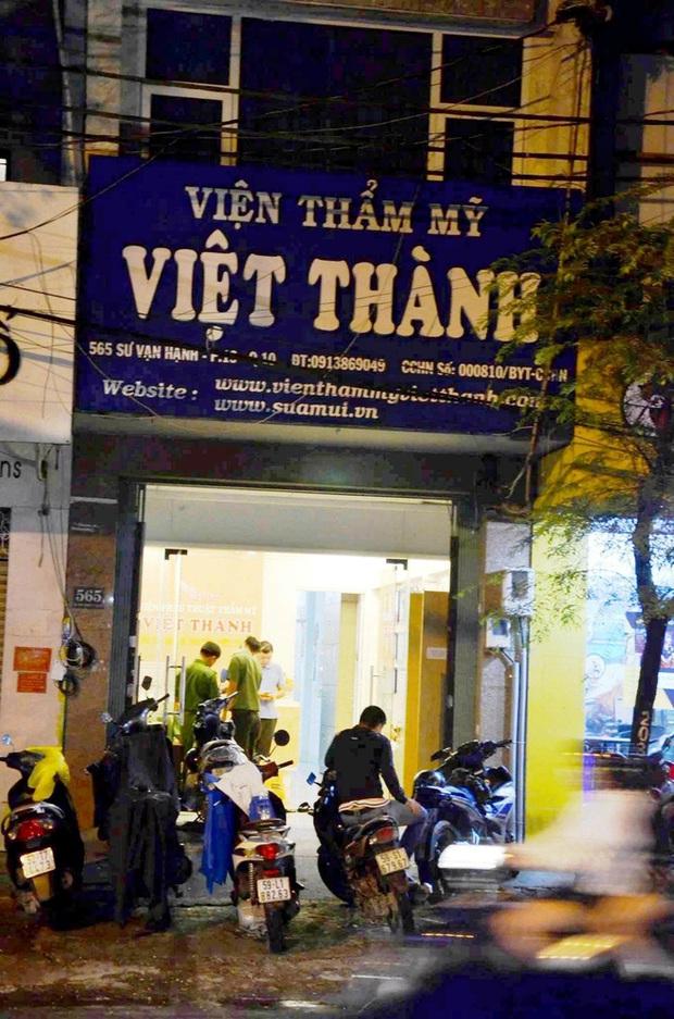 Đình chỉ hoạt động Viện phẫu thuật thẩm mỹ sau khi làm người nước ngoài tử vong ở Sài Gòn - Ảnh 1.