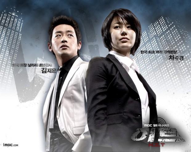 Không thể tin 10 phim Hàn từng làm bao kẻ mất ăn mất ngủ này đã được 10 năm! - Ảnh 20.