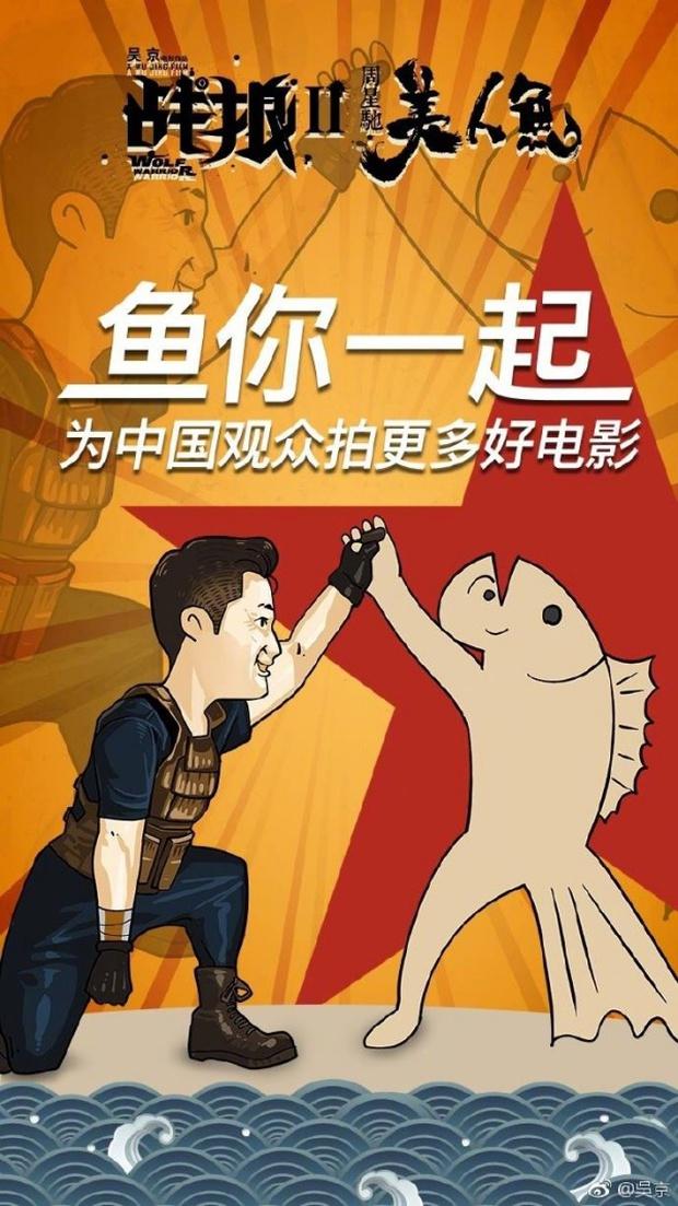 """""""Chiến Lang 2"""" vượt """"Mỹ Nhân Ngư"""", trở thành phim ăn khách nhất Trung Quốc - Ảnh 5."""