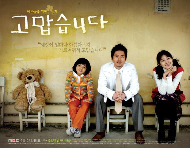 """8 sao Hàn vẫn sống tốt hậu scandal: Khi bê bối không """"đọ"""" lại nổi tài năng - Ảnh 22."""