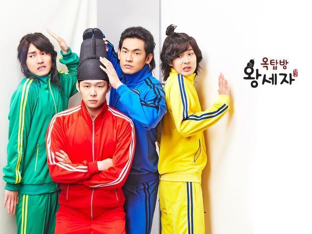 6 chàng thế tử phim Hàn khiến tim bạn từ rung lắc đến chấn động - Ảnh 22.