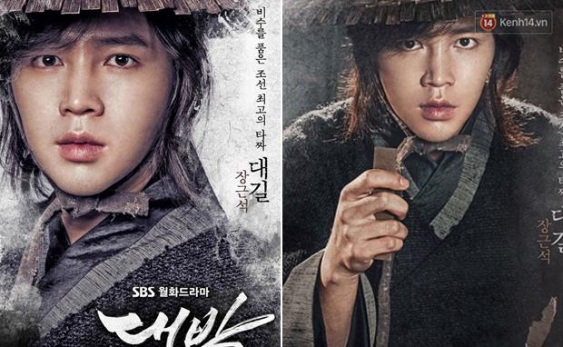 5 nam diễn viên Hàn người khen đẹp, người chê xấu nhưng vẫn nổi đình đám - Ảnh 18.