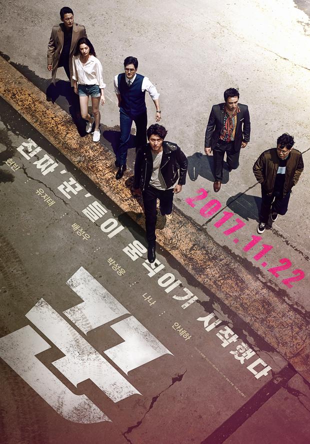 Điện ảnh Hàn tháng 11: Quá nhiều bom tấn và đam mỹ - Ảnh 36.