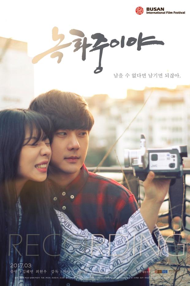 Điện ảnh Hàn tháng 3: Tìm xem 10 phim đậm tính nghệ thuật này nhé! - Ảnh 36.
