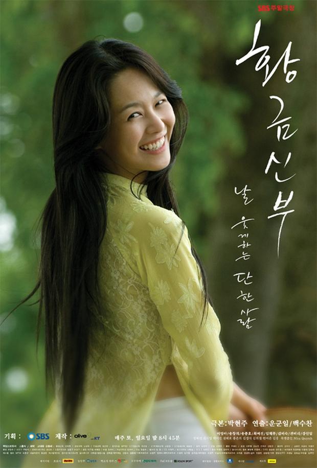 Không thể tin 10 phim Hàn từng làm bao kẻ mất ăn mất ngủ này đã được 10 năm! - Ảnh 25.