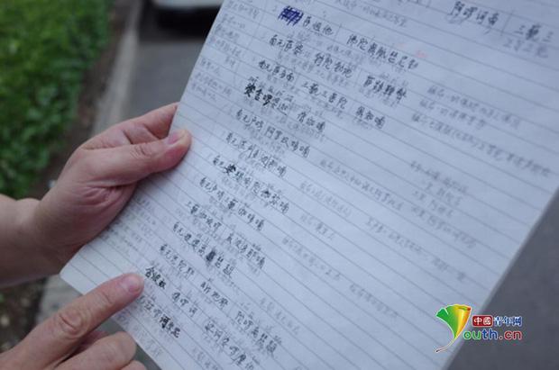 Trung Quốc nóng hừng hực trong mùa Gaokao - một trong những kỳ thi khốc liệt nhất thế giới - Ảnh 20.