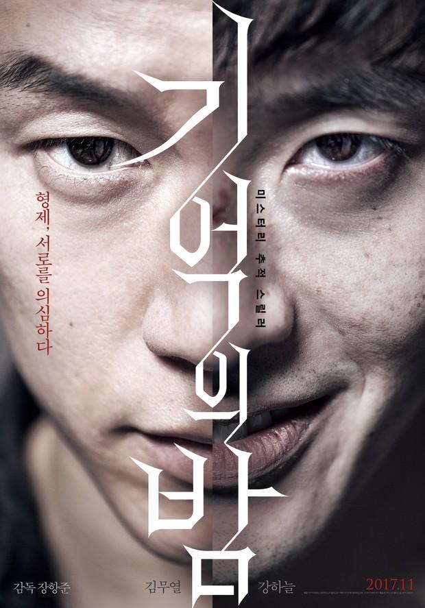 Điện ảnh Hàn tháng 11: Quá nhiều bom tấn và đam mỹ - Ảnh 42.