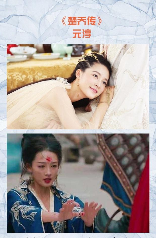 7 vai diễn nữ hóa ác đầy ấn tượng trên màn ảnh Hoa Ngữ - Ảnh 27.