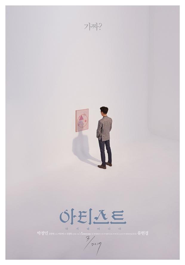 Điện ảnh Hàn tháng 3: Tìm xem 10 phim đậm tính nghệ thuật này nhé! - Ảnh 44.