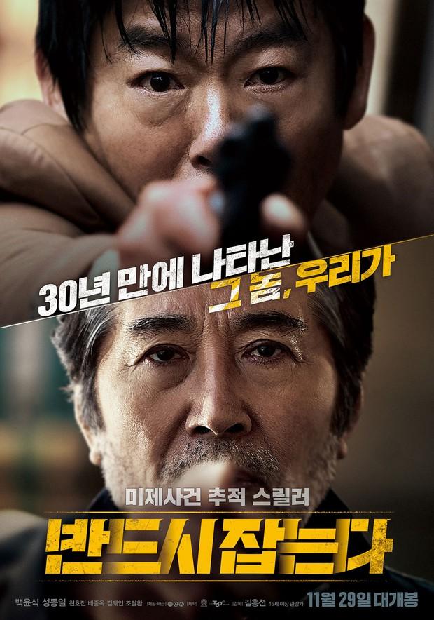 Điện ảnh Hàn tháng 11: Quá nhiều bom tấn và đam mỹ - Ảnh 48.