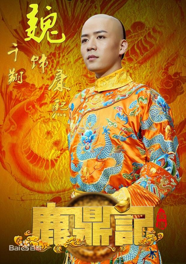 Điểm danh 6 nhân vật lịch sử có thật trong các phim kiếm hiệp của nhà văn Kim Dung - Ảnh 6.