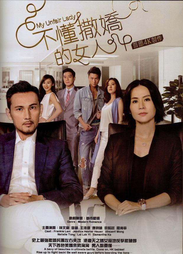 """""""Bữa tiệc"""" truyền hình màu nhiệm của đài TVB năm nay có gì? - Ảnh 3."""