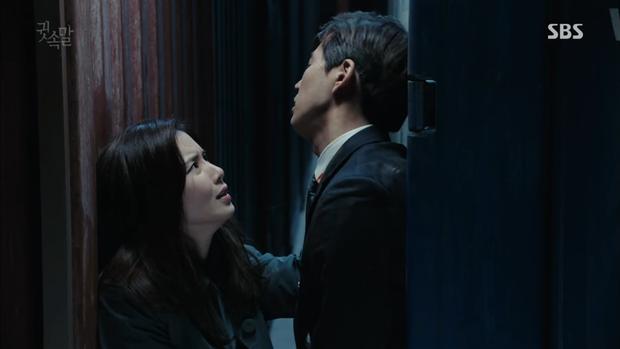 """""""Whisper"""": Bị tố chăn gối với Lee Sang Yoon, Lee Bo Young đáp trả xuất sắc - Ảnh 9."""