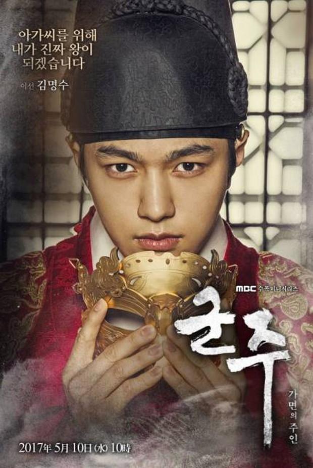 """""""Mặt Nạ Quân Chủ"""" của Yoo Seung Ho tiết lộ cái giá phải trả để được làm vua - Ảnh 4."""