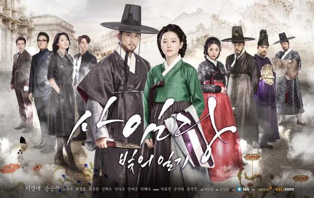 Ji Chang Wook lép vế trước Yoo Seung Ho trên màn ảnh Hàn khi vừa đụng độ? - Ảnh 3.