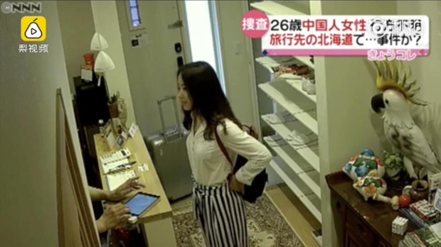Cô giáo 9X xinh đẹp người Trung Quốc mất tích khi đi du lịch Nhật Bản một mình - Ảnh 5.