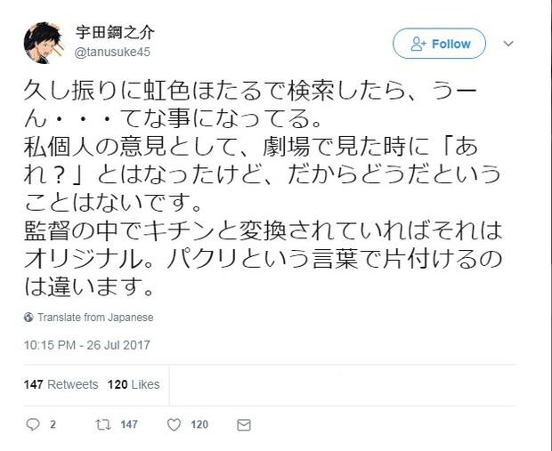 """Anime đình đám Nhật Bản """"Your Name"""" bị tố đạo nhái - Ảnh 5."""
