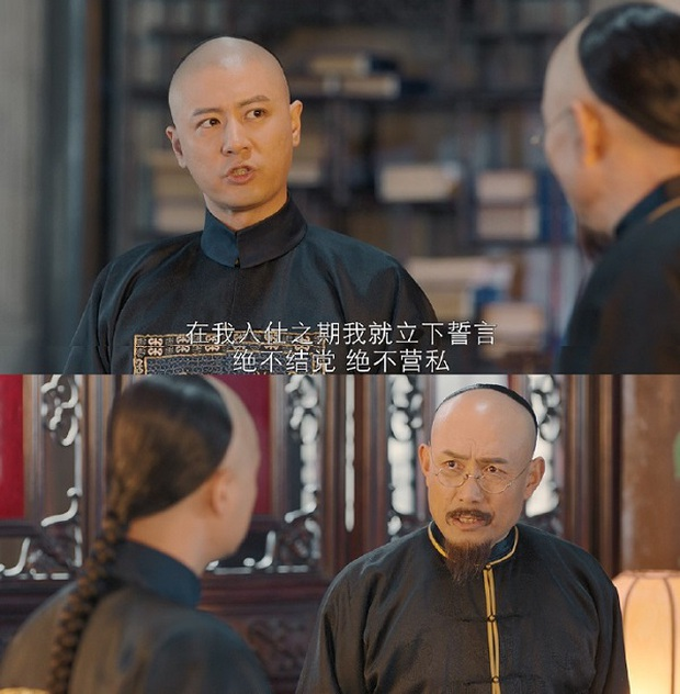 """""""Năm Ấy Hoa Nở"""": Tôn Lệ bị vu oan, mất trắng tài sản bao công gây dựng - Ảnh 3."""