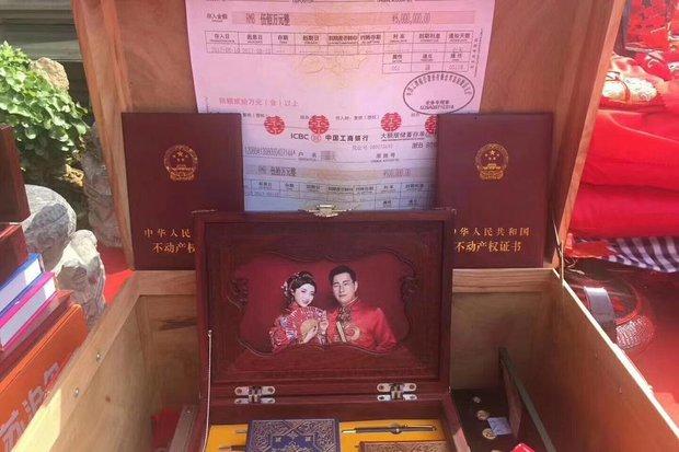 Sợ không ai biết mình giàu, đại gia Trung Quốc tặng con hơn 18 tỷ đồng tiền mặt làm hồi môn - Ảnh 3.