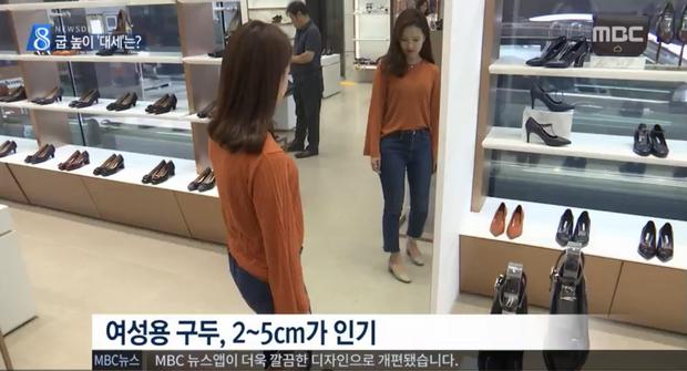 Bạn có biết: Nam giới Hàn và Việt đang âm thầm rủ nhau mua giày độn chiều cao - Ảnh 3.