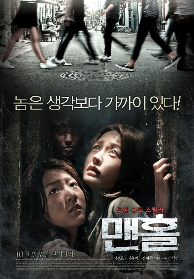 12 phim kinh dị giật gân Hàn Quốc nhất định phải xem trong dịp Halloween - Ảnh 5.