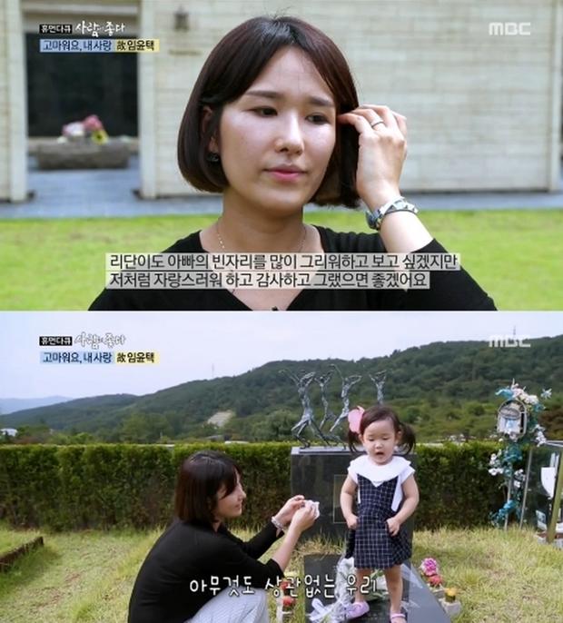 Bộ phim không ai dám xem lại của Kim Joo Hyuk: 2 diễn viên chính và ca sĩ hát nhạc phim đều chết trẻ - Ảnh 8.