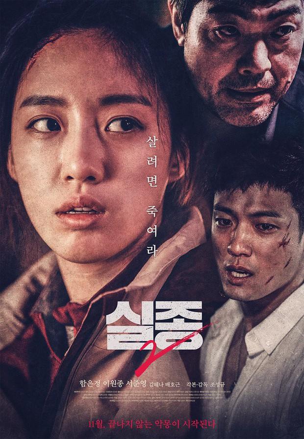 Điện ảnh Hàn tháng 11: Quá nhiều bom tấn và đam mỹ - Ảnh 54.