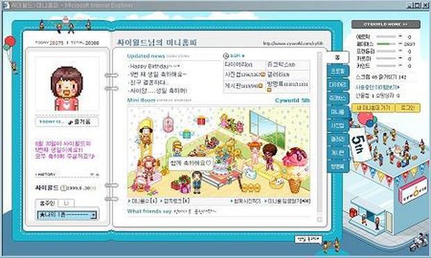 Netizen Hàn nêu 7 lí do khẩn thiết mong series Reply có phần phim 2009 - Ảnh 19.