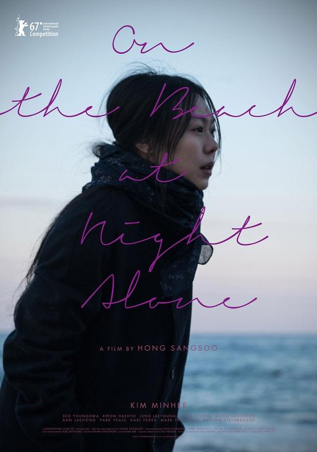 Điện ảnh Hàn tháng 3: Tìm xem 10 phim đậm tính nghệ thuật này nhé! - Ảnh 55.
