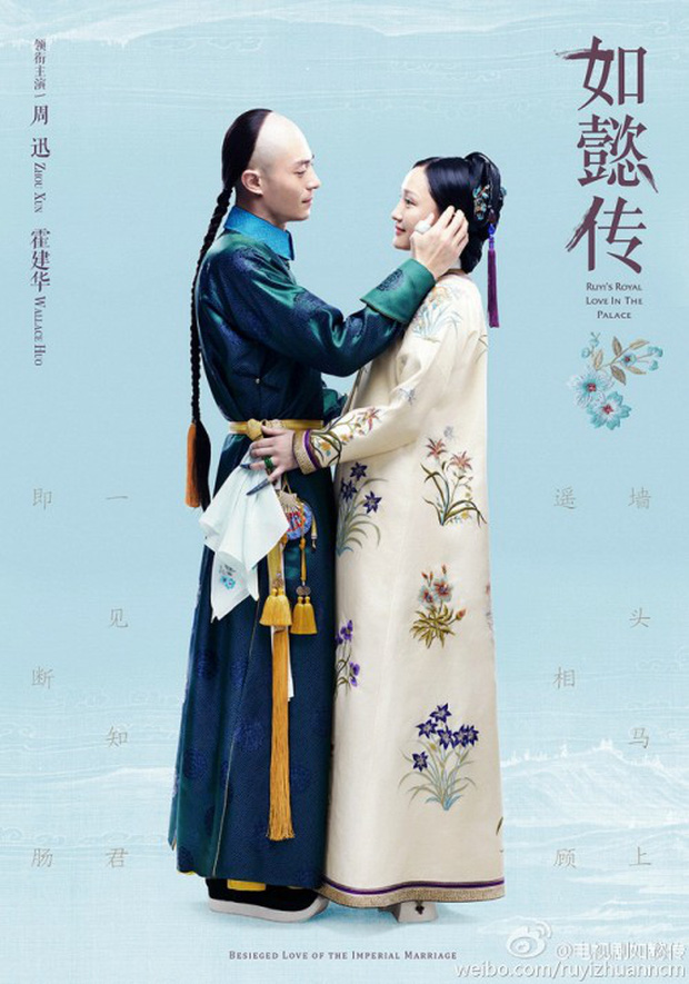 12 cặp đôi ngôn tình đáng mong chờ trên màn ảnh nhỏ xứ Trung sắp tới (P.2) - Ảnh 18.