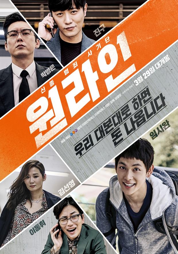 Điện ảnh Hàn tháng 3: Tìm xem 10 phim đậm tính nghệ thuật này nhé! - Ảnh 60.
