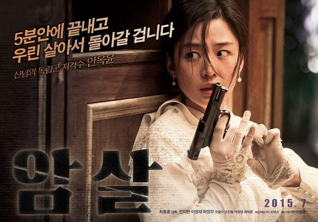 Rụng rời trước nhan sắc 12 mĩ nhân cổ trang đẹp nhất điện ảnh Hàn Quốc - Ảnh 39.