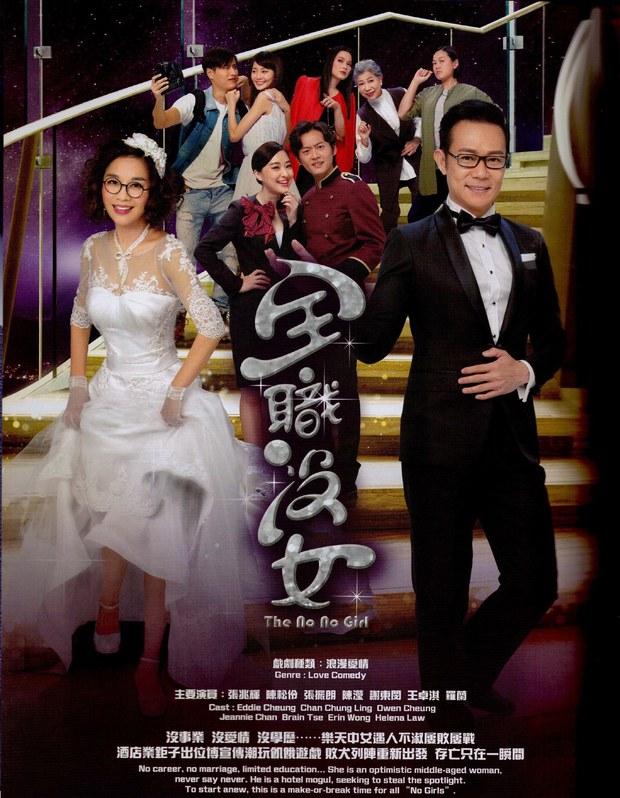 """""""Bữa tiệc"""" truyền hình màu nhiệm của đài TVB năm nay có gì? - Ảnh 4."""