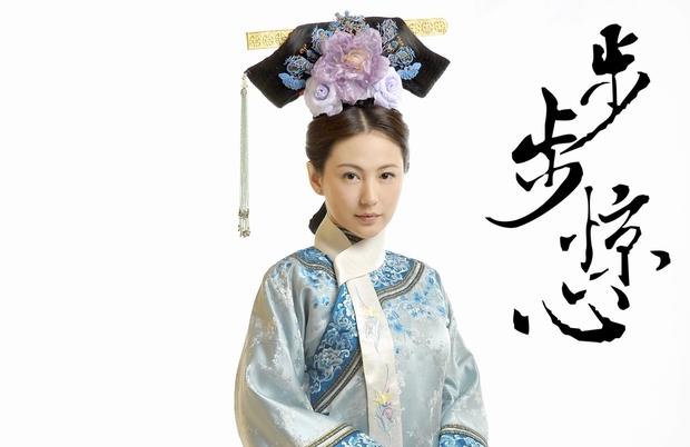 """Nữ chính của hai bom tấn TVB """"Thâm Cung Kế"""" và """"Phi Hổ Cực Chiến"""" là ai? - Ảnh 4."""